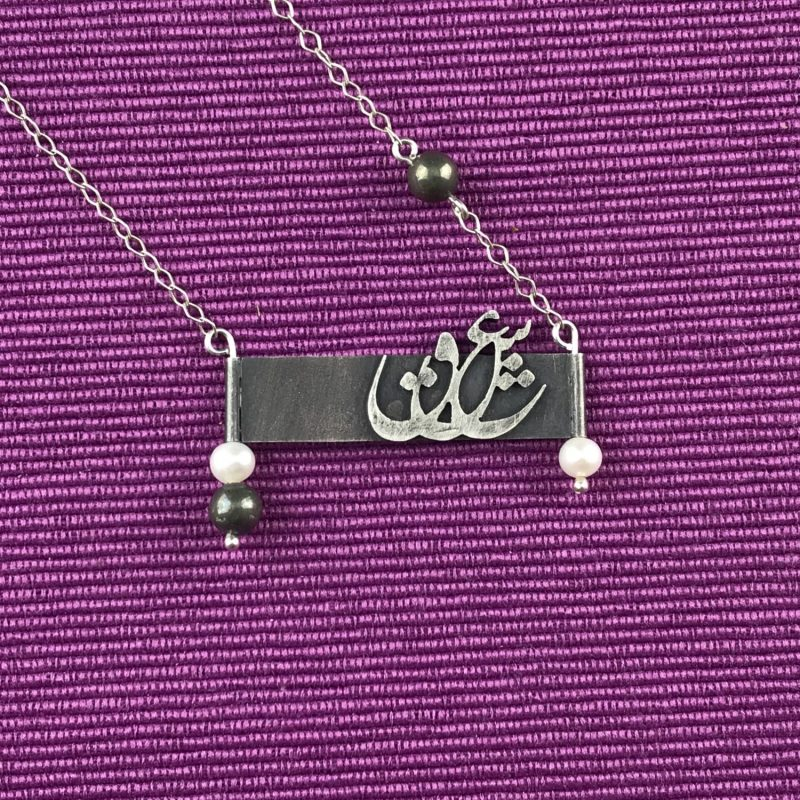 Love Persian Calligraphy Sterling Silver Necklace Handmade Jewellery TruFlair