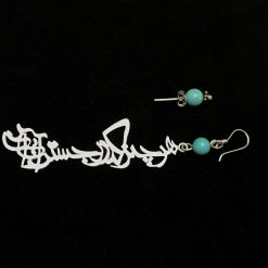 Rumi Persian Calligraphy Sterling Silver Turquoise Earrings Handmade Jewellery TruFlair