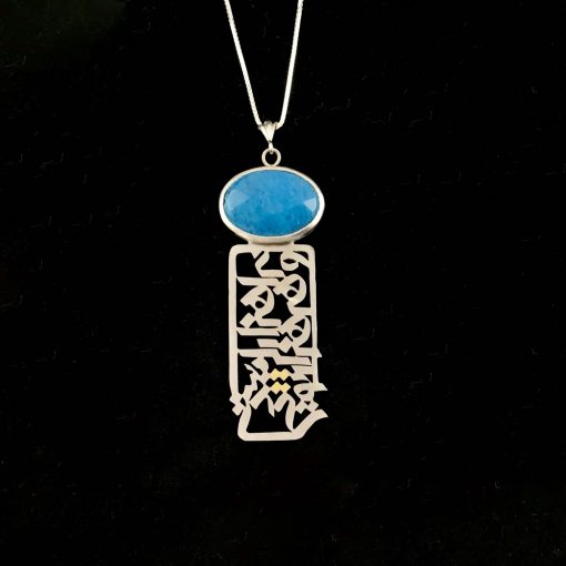 Thousand Hopes Persian Calligraphy Sterling Silver Pendant Handmade Jewellery TruFlair