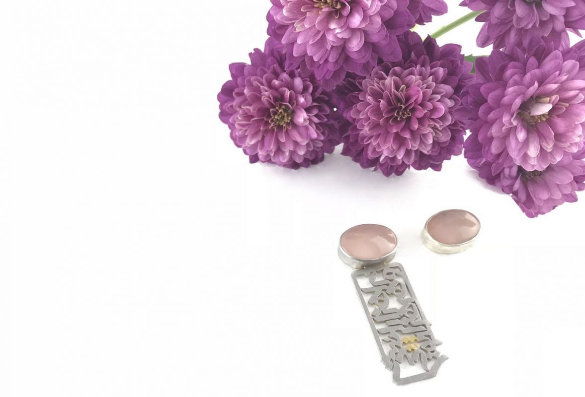 Thousand Hopes Handcrafted Persian Calligraphy Earrings, Sterling Silver & Rose Quartz TruFlair