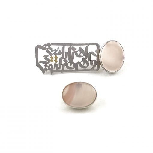 Thousand Hopes Persian Calligraphy Sterling Silver Earrings Handmade Jewellery TruFlair