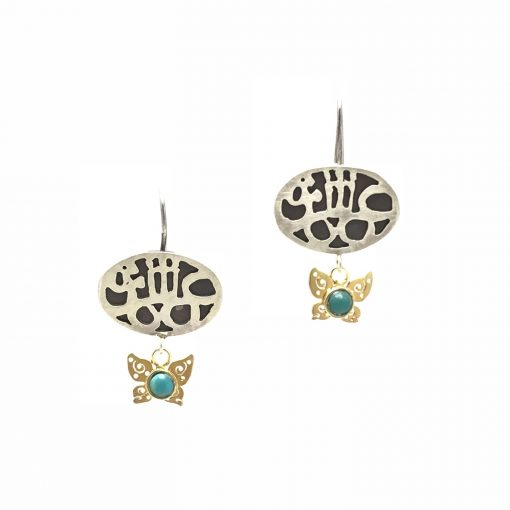 Butterfly Love Eshgh Persian Calligraphy Sterling Silver Earrings Handmade Jewellery TruFlair