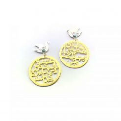 Hafez Poem Persian Calligraphy Sterling Silver Turquoise Earrings Handmade Jewellery TruFlair