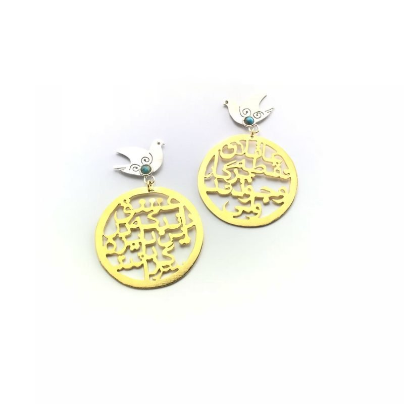 Hafez Persian Calligraphy Silver Earrings TruFlair