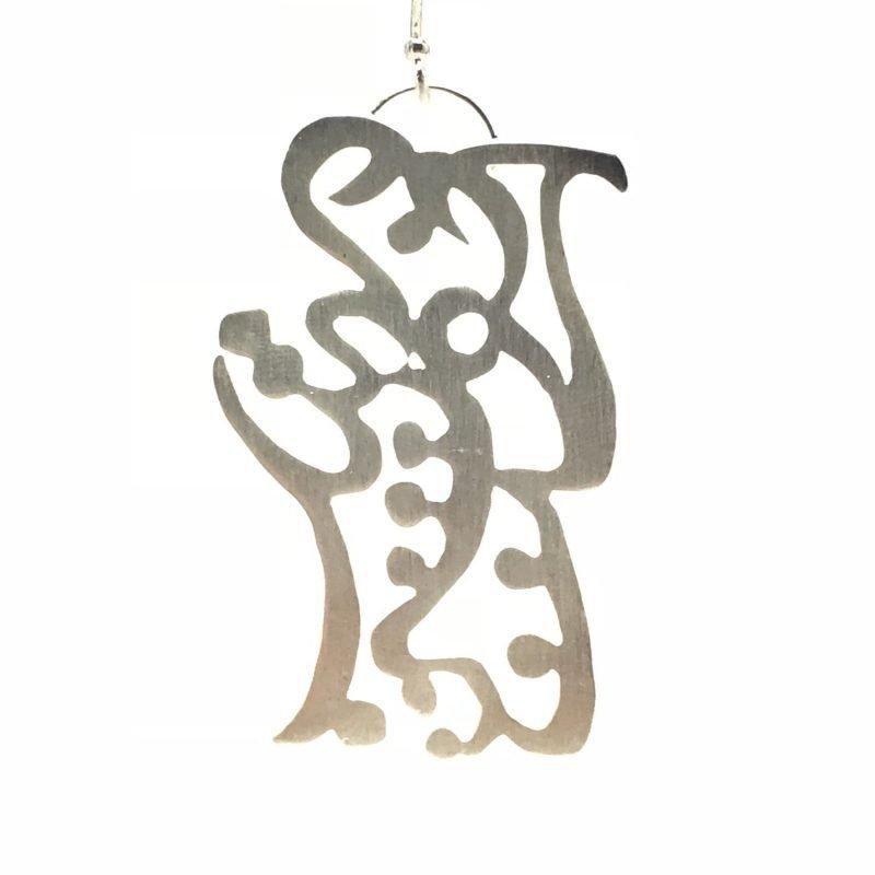 Saadi Persian Calligraphy Sterling Silver Earrings Handmade Jewellery TruFlair