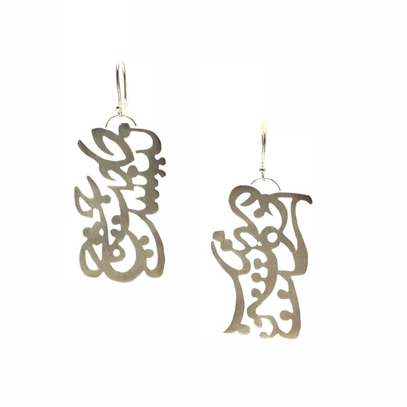 Saadi Handcrafted Persian Calligraphy Sterling Silver Earrings TruFlair